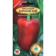 Перец сладкий Кореновский