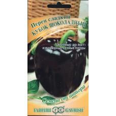 Перец сладкий Кубок Шоколадный
