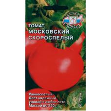 Томат Московский скороспелый
