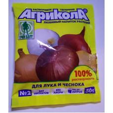 Агрикола для лука и чеснока