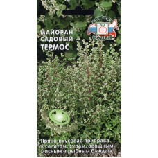 Майоран садовый Термос