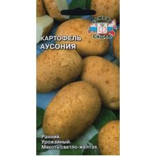 Картофель Аусония