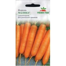 Морковь Малика