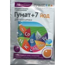Гумат+7 +Йод