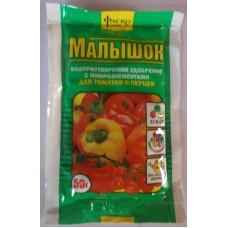 Удобрение Малышок для томатов и перцев