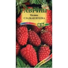 Малина Сладкая ягодка