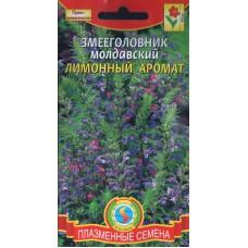 Змееголовник молдавский, мелисса турецкая Лимонный аромат